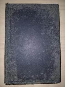 民国 立信会计丛书:银行会计(一册全,顾准 著)