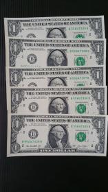 2013年五连号一美元,全新未流通,有轻微瑕疵,保真,支持验货 挂号信包邮