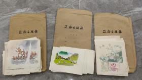 辽海出版社 语文课本 插图画稿(3袋共计106张)