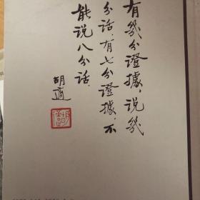 中国的文艺复兴:The Chinese Renaissance