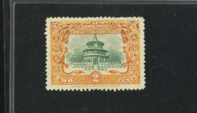 宣统元年纪念邮票其中一枚2分