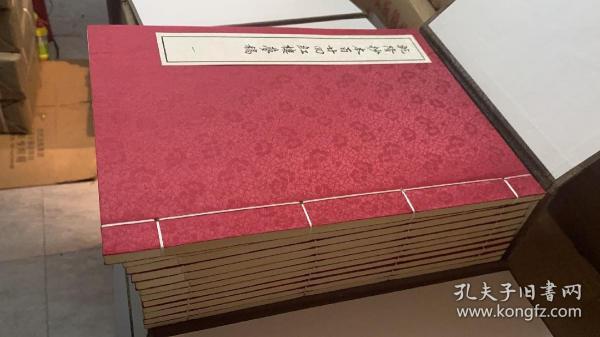 乾隆抄本百二十回红楼梦稿