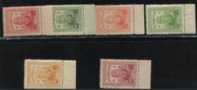 纪20 蒋主席六秩寿辰纪念邮票 带白边