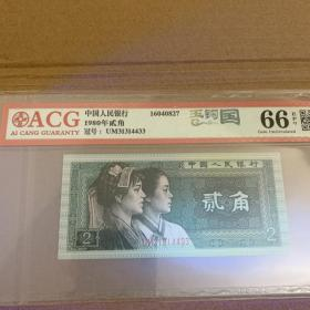 ACG8002玉钩国人三号对对尾