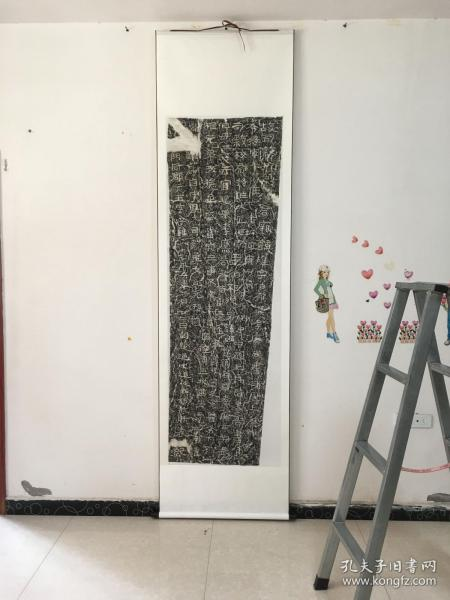 装裱好的卷轴,可直接挂工作室  309非边远地区包邮  杨淮表纪复制品装裱好的卷轴,总长约275画心宽约66cm高约196cm,凹凸感都有了,打刷留下的毛孔都能看得到