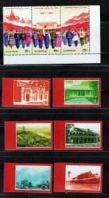 2013年编号N12-20 建党50周年几内亚系列邮票9枚单3-5cm原胶白润