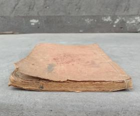 民国时期石印本《增篆考正字汇》,1册,大体品相如图。