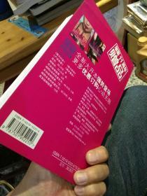 【一版二印】魅力约会  [英]科克斯  著;北京《瑞丽》杂志社  译  中国轻工业出版社  9787501952250