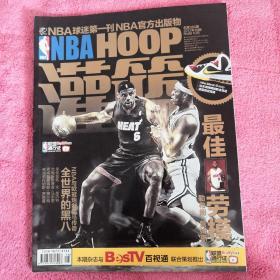 灌篮   NBA   篮球
