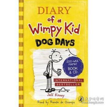 DiaryofaWimpyKid#4:DogDays小屁孩日记4:三伏天