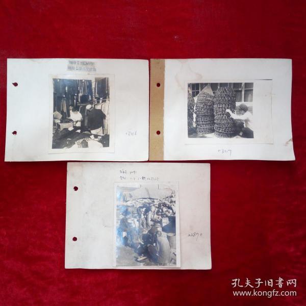 """五九年新华社知名摄影家提一组老照片""""一个""""红旗收购站3张80元"""