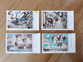 邮票   1994—8    敦煌壁画(五)