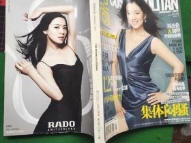 时尚杂志COSMOPOLITAN2007年第1期-1月号-总243期