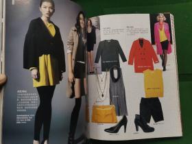 时尚杂志COSMOPOLITAN2008年第3期-2月号-总264期