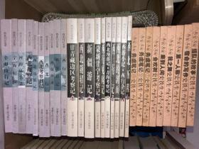 东岳文库 史铁生文集 9 册合售 务虚笔记(上中下) 插队的故事 来到人间 我之舞 第一人称 宿命的写作 合欢树