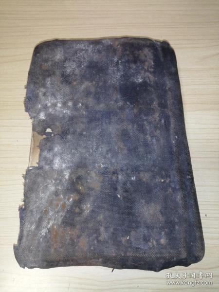 新旧约全书 串珠官话和合本 封皮破损 内容不缺