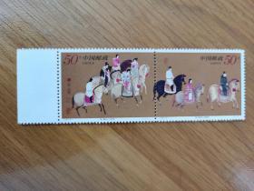 邮票    1995—6   虢国夫人游春图  (连体票) 【带左边】