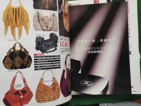 时尚杂志COSMOPOLITAN2008年第16期-11月号-总277期