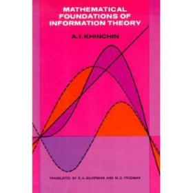 【进口原版】Mathematical Foundations of Information Theory