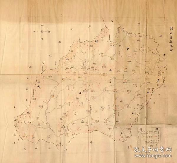0353古地图1835 邻水县与地图 道光十五年。纸本大小60.55*55.74厘米。宣纸艺术微喷复制