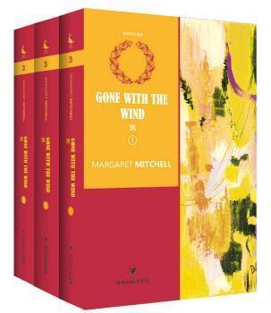 全新正版图书 飘玛格丽特·米切尔四川人民出版社9787220101762 英语语言读物王维书屋