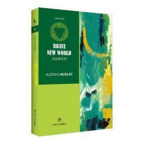 全新正版图书 美丽新四川人民出版社9787220101755 英语语言读物王维书屋