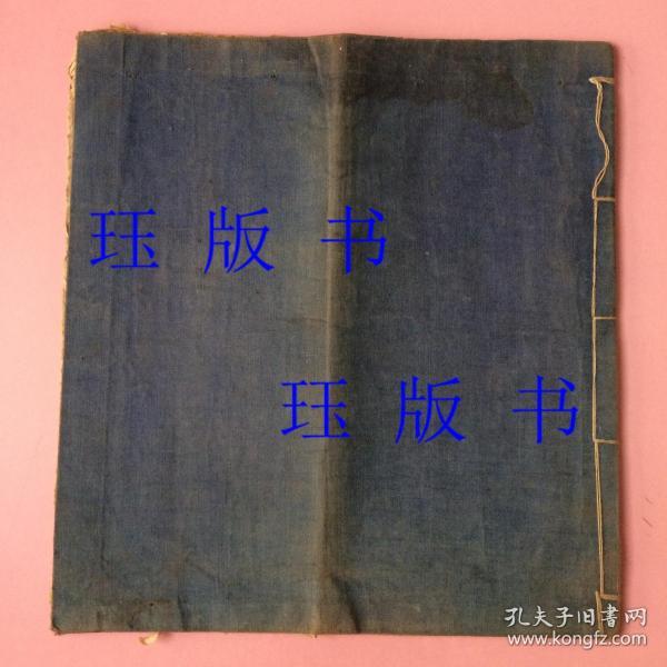 民国,手写,毛笔,字精美,伪满洲国,应该是和少数民族语言有关的材料,可能是满语或蒙古语