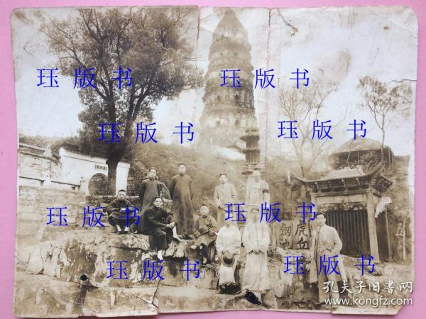 非常珍贵,民国照片,江苏,苏州塔,虎丘,十人合影,仪容不凡,名流风采