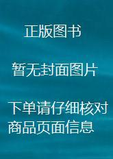 9787512143616-ey-数控编程综合实训