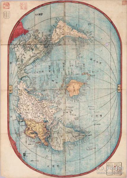古地图1853 世界地图。纸本大小65.95*47.16厘米。宣纸艺术微喷复制。