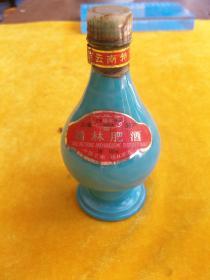 云南特产,杨林肥酒
