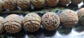 晚清民国沉香合香十八子佛珠手持手串、造型精美、做工大气、香味悠长、佛前法器、非常值得收藏。直径2CM