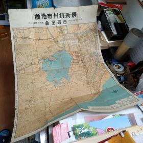 民国三十六年四月出版     老地图     最新杭州市地图     ∽西湖全图,保老保真   (超大张)  【存放1号铁柜】