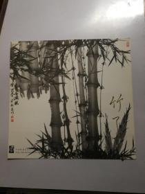1993一7 竹子邮票 邮折(邮票1套.小型张1枚)
