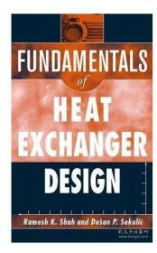 Fundamentals of Heat Exchanger Design换热器设计基础 1E12c