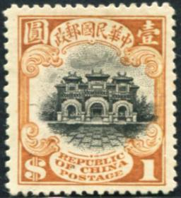 民国伦敦版帆船邮票1元新一枚