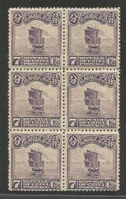 民国伦敦版帆船邮票7分新6连