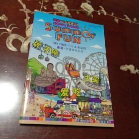 香港,尽情享乐之时:活动指南简体版( 大买爱吃玩不停 香港亚洲国际都会)