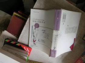 少女的红围巾    库2