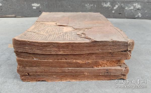 民国时期石印本《中华字典》,5册,全套6册少1册,大体品相如图。