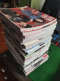 时尚杂志COSMOPOLITAN2012年第1.3.5.7.9.11.13.15.17.19.21.23期-1-12月号-总352.354.356.358.360.362.364.366.368.370.372.374期.共24本合售