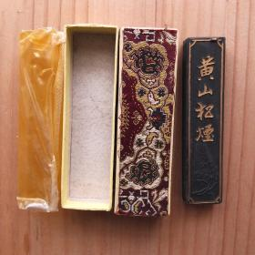 黄山松烟60年代上海墨厂老半两17克松烟老墨锭02N1094
