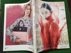 时尚杂志COSMOPOLITAN2016年第13期12月号-总期460共2本合售