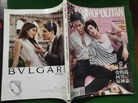 时尚杂志COSMOPOLITAN2016年第 3期2月号-总期450共2本合售