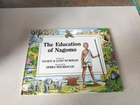 The Education of Nagomo:纳戈莫的教育