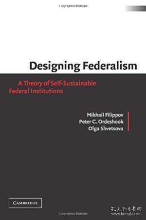Designing Federalism