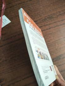 新东方·AP物理500题   原版全新