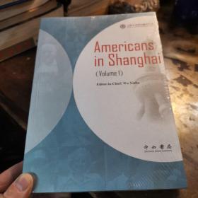 在上海的美国人(第一卷·英文版)