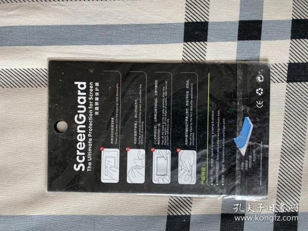 手机钢化膜