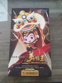 52集动画片 美猴王 26张DVD珍藏版 非卖品 盒装